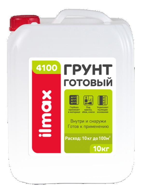 ilmax 4100