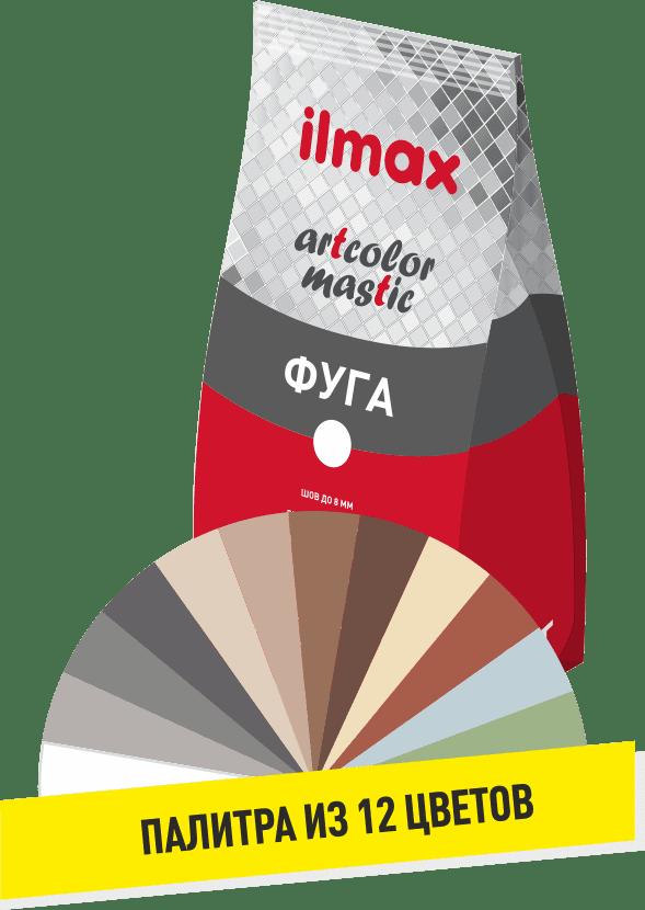 ilmax artcolor mastic
