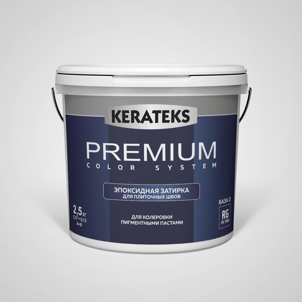 Эпоксидная затирка Kerateks Premium Color System
